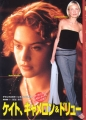 KATE WINSLET/CAMERON DIAZ/DREW BARRYMORE Deluxe Color Cine Album JAPAN Picture Book