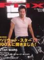 KEANU REEVES Flix (8/99) JAPAN Magazine
