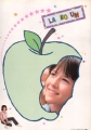 SOPHIE MARCEAU LA BOUM JAPAN Movie Program