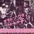 RAMONES Here Today, Gone Tomorrow USA 7