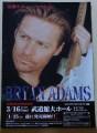 BRYAN ADAMS 18 Til I Die 1997 JAPAN Promo Tour Big Flyer
