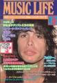 AEROSMITH Music Life (8/78) JAPAN Magazine