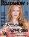 NICOLE KIDMAN Roadshow (6/02) JAPAN Magazine