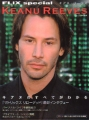 KEANU REEVES Flix Special JAPAN Picture Book