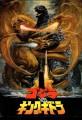 GODZILLA vs. KING GHIDORA Original JAPAN Movie Program