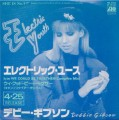 DEBBIE GIBSON Electric Youth JAPAN 7