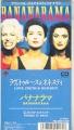 BANANARAMA Love Truth & Honesty JAPAN CD3