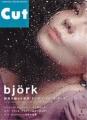 BJORK Cut (9/2000) JAPAN Magazine