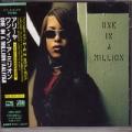 AALIYAH One In A Million JAPAN CD w/Bonus Track
