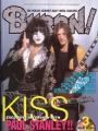 KISS Burrn (3/04) JAPAN Magazine