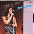 DONNA SUMMER Dim All The Lights JAPAN 7''