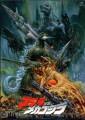 GODZILLA vs. MECHAGODZILLA Original JAPAN Movie Program