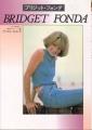 BRIDGET FONDA Deluxe Color Cine Album JAPAN Picture Book