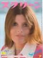 KATHARINE ROSS Screen (7/77) JAPAN Magazine