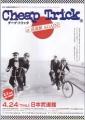 CHEAP TRICK 2008 JAPAN Promo Tour Flyer
