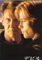 HARRISON FORD Devil's Own Original JAPAN Movie Program BRAD PITT