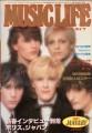 JAPAN Music Life (1/81) JAPAN Magazine