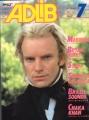 STING Adlib (7/85) JAPAN Magazine