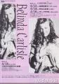 BELINDA CARLISLE 1990 JAPAN Promo Tour Flyer