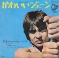 DAVY JONES Rainy Jane JAPAN 7