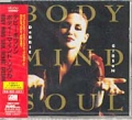 DEBBIE GIBSON Body Mind Soul JAPAN CD w/Bonus Track