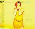 TINA ARENA Heaven Help My Heart JAPAN CD5