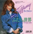 TIFFANY I Think We're Alone Now JAPAN 7
