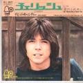 DAVID CASSIDY Cherish JAPAN 7