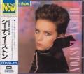 SHEENA EASTON Best Now JAPAN CD w/19 Track