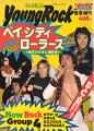 BAY CITY ROLLERS Young Rock JAPAN Picture Book