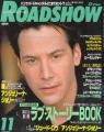 KEANU REEVES Roadshow (11/01) JAPAN Magazine