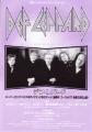 DEF LEPPARD 1999 Euphoria JAPAN Tour Flyer