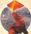 ORB Cydonia UK Double LP