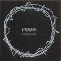 PROPAGANDA Outside World UK CD