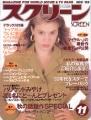 ALYSSA MILANO Screen (11/89) JAPAN Magazine