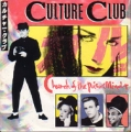 CULTURE CLUB Church Of The Poison Mind UK 7