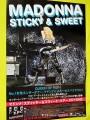 MADONNA Sticky & Sweet CD+DVD JAPAN Advance Poster