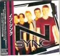 NSYNC Nsync JAPAN CD with 2 BONUS TRACKS!
