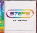 STEPS Last Dance JAPAN 2CD w/Bonus Track