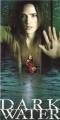 DARK WATER JAPAN Movie Program JENNIFER CONNELLY