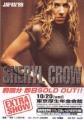 SHERYL CROW 1999 JAPAN Promo Tour Flyer