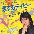 DAVY JONES It's Now JAPAN 7
