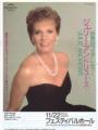 JULIE ANDREWS 1989 JAPAN Tour Flyer