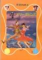 JULIE ANDREWS Mary Poppins JAPAN Movie Program