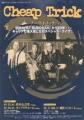 CHEAP TRICK 1999 JAPAN Promo Tour Flyer