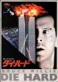 DIE HARD Original JAPAN Movie Program BRUCE WILLIS ALAN RICKMAN BONNIE BEDELIA