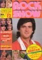 BAY CITY ROLLERS Rock Show (12/78) JAPAN Magazine