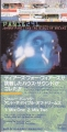 JOHNNY PANIC AND THE BIBLE OF DREAMS JAPAN CD3 w/2 Mixes
