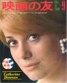 CATHERINE DENEUVE Eiga No Tomo (9/67) JAPAN Magazine