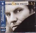 STING Best of STING and the POLICE 2CD w/De Do Do Do De Da Da Da